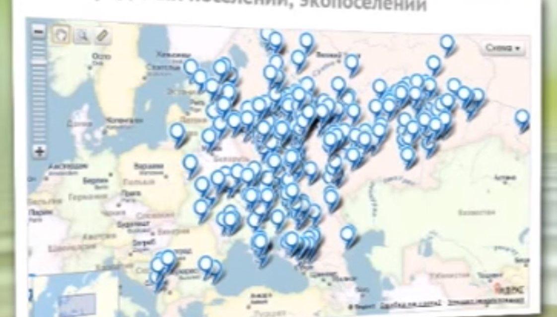 Alternative Gesellschaftsmodelle (6): Die Familienlandsitzbewegung in Russland