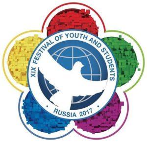 19. Weltfestspiele Russland 2017